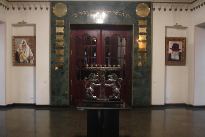 Private Tour of Jewish Community in Kyiv