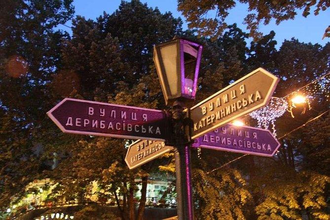 Landmark Deribasovskaya and Ekateriniskaya streets