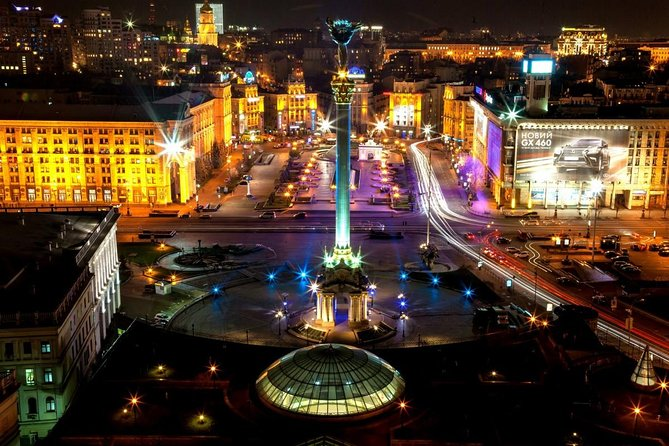 Kyiv by Night