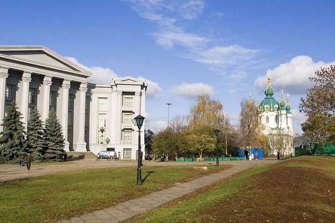 Museum History of Ukraine with St Andrew Church and St Michael Golden Domed Monastery photo 1