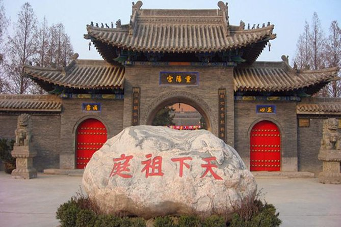 Xi'an Private Taoist Day Tour: Chongyang Palace and Louguantai photo 3