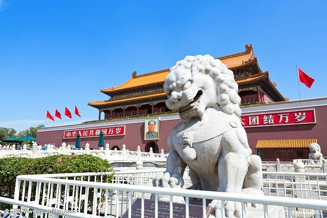 Beijing Layover Customized Private City Tour with Round-trip Airport Transfer