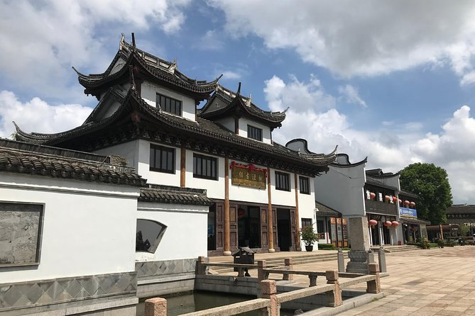 Water Town of Fengjing and Private Bounded Feet Museum photo 1