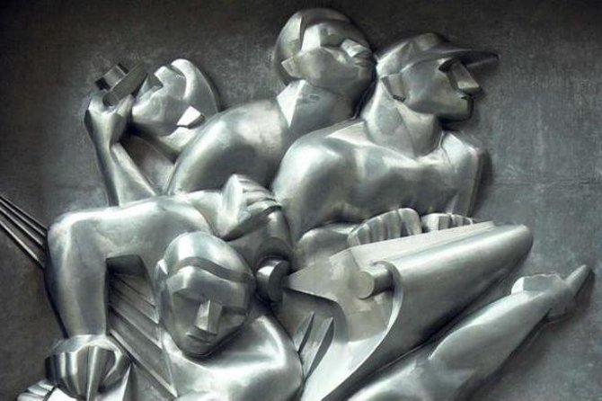 Rockefeller Center Architecture and Art Walking Tour