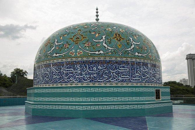Islamic Arts Museum Admission with Free Kuala Lumpur City Tour