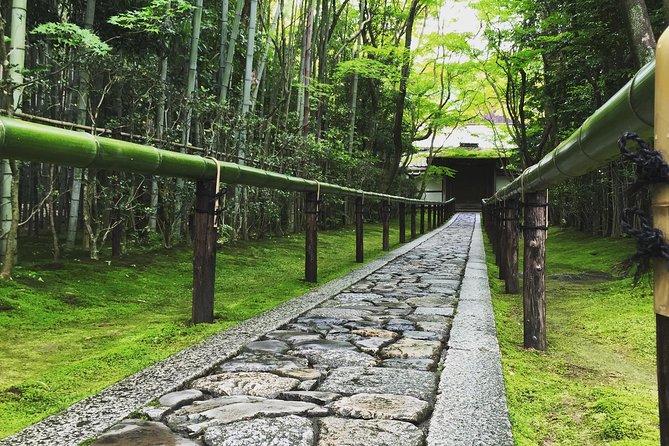 Hidden Kyoto E-Biking