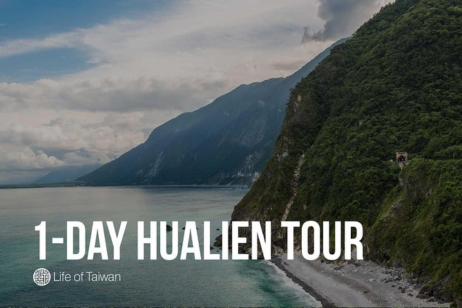 1-Day Hualien Private Tour in Taiwan