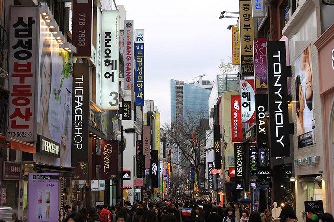 Pass illimité Attractions de Séoul