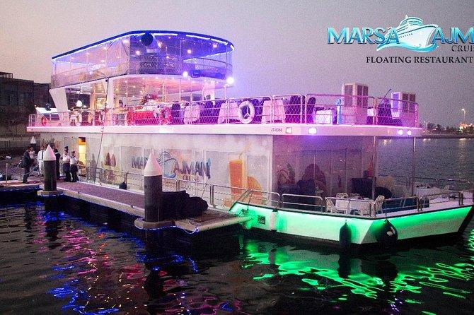Dinner Cruise In Ajman