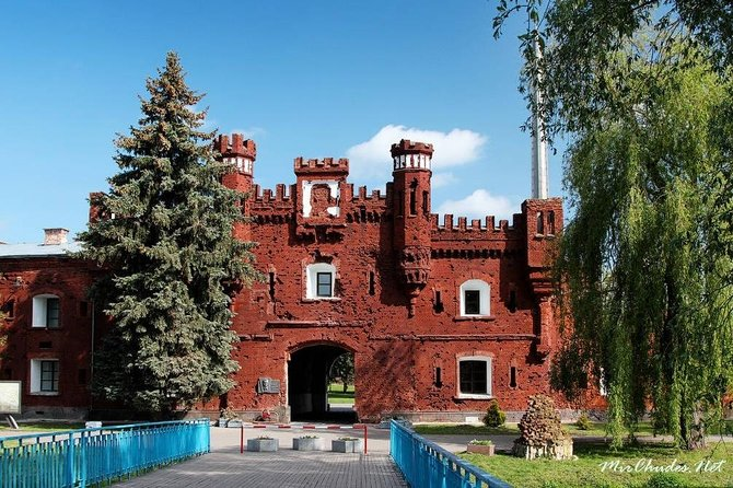 Private Sightseeing tour Minsk - Brest Fortress - Belovezhskaya Pushcha - Minsk