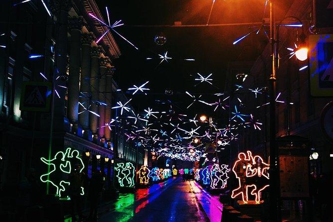 モスクワは決して眠れない:モスクワの夜のライト