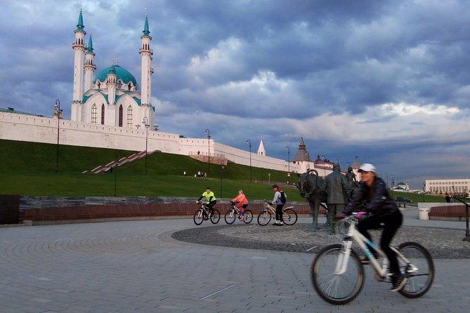 Kazan Bicycle Tour