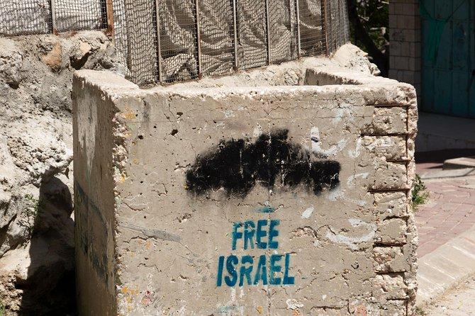 Hebron Day Trip from Jerusalem: Israeli-Palestinian Sites
