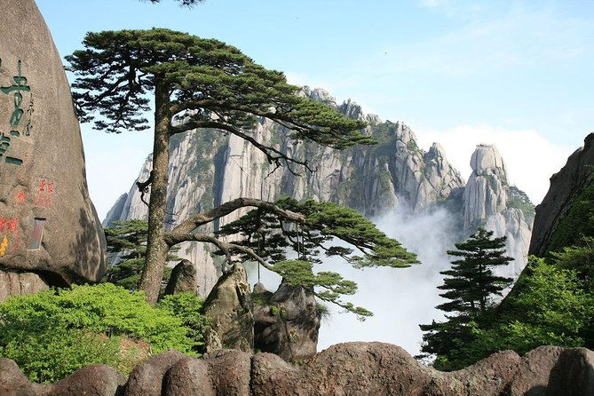 Private 3-Day Huangshan Tour Including Transfer Service