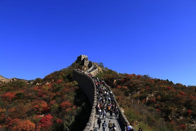 Private 4-Day Beijing Package Tour
