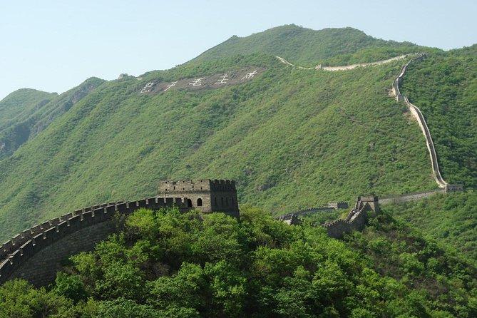 Excursión privada de un día a Beijing desde el hotel de Shanghai, incluido el vuelo y el traslado