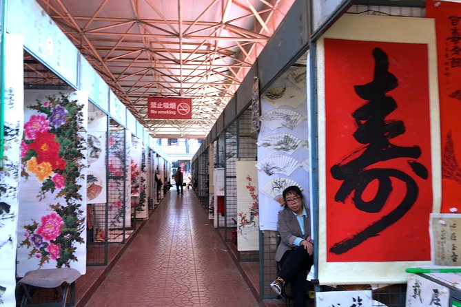 Private Beijing Shopping Day Tour
