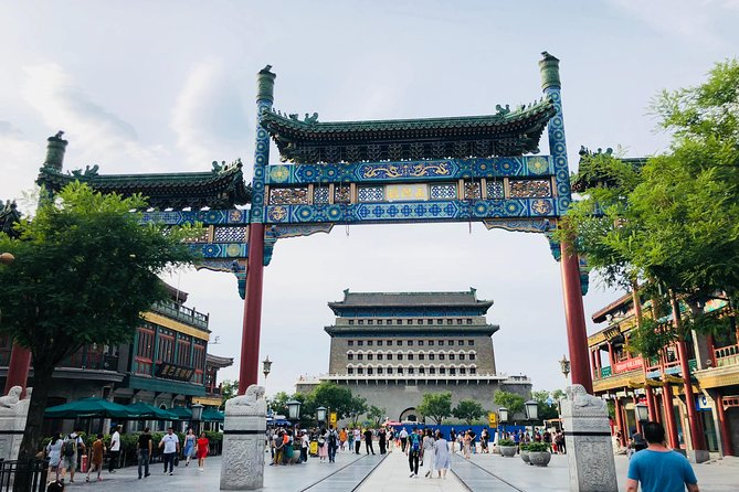 4-Hour Private Tour: Amazing Beijing City Highlights