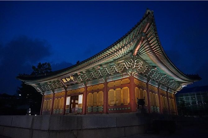Central Seoul Evening Tour including Deoksu Palace, Seoul Plaza and Dongdaemun Market