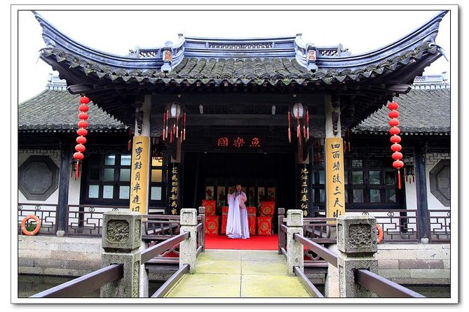 Private One Day Hangzhou to Shaoxing Tour with Lu Town
