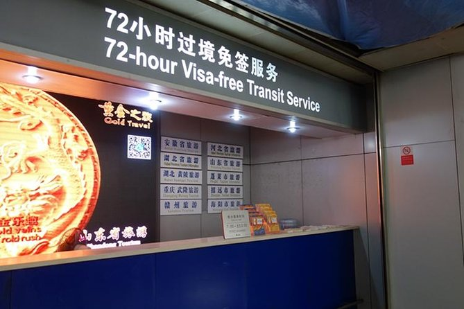 1-Day Guangzhou Airport Layover Visa-Free Private City Tour