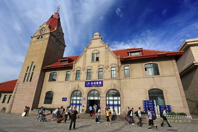 Qingdao Railway Station Depature Transfer from City Hotels