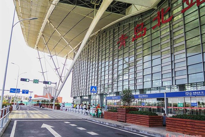 Qingdao Northern Railway Station Arrival Private One-Way Transfer
