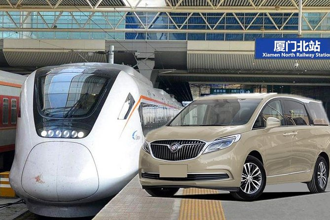 Private Arrival Transfer from Xiamen North Railway Station to Xiamen City