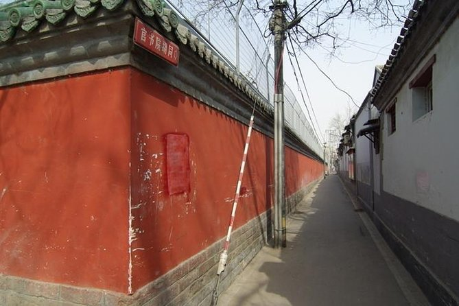 4-Hour Layover Tour: Beijing Hutong and Wangfujing Street