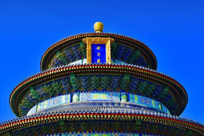 Half Day Tour & Airport Transfer: Great Wall or Temple of Heaven