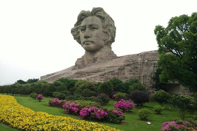 Private Changsha Day Tour: Yuelu mountain, Yuelu Academy And Orange Island