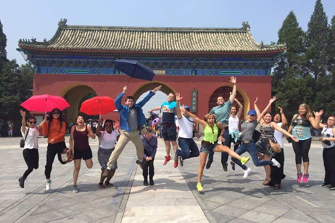 Small-Group Coach Tour: City Highlights of Beijing Including Lunch