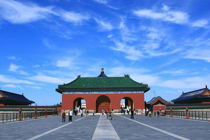 Full-Day Beijing Imperial Group Tour