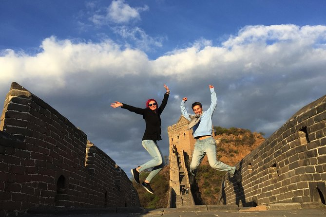 All-Inclusive Beijing Highlights: Mutianyu Great Wall and Customizable Sites