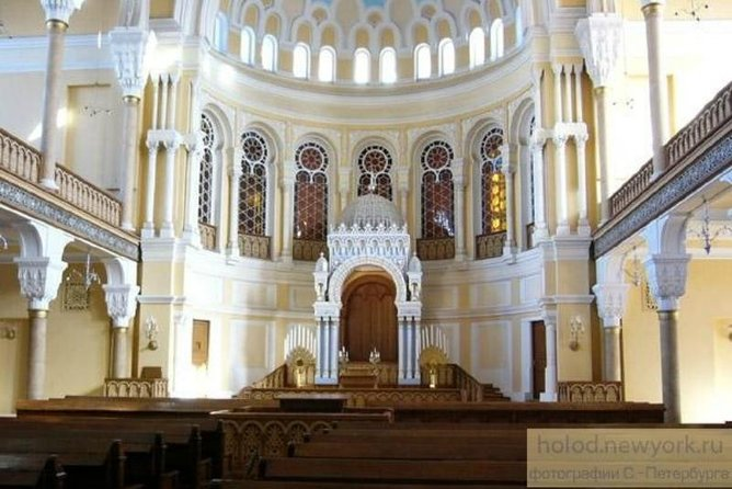St. Petersburg Jewish Heritage: Grand Choral Synagogue and Ethnography Museum