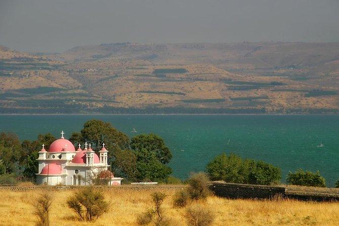 Nazareth Galilee and Jordan River Yardenit Tour from Herzliya
