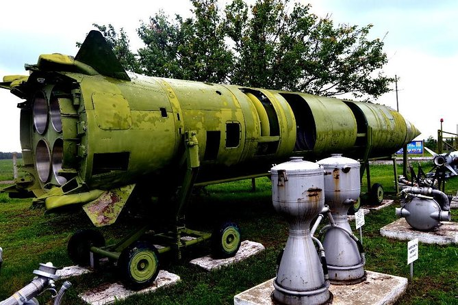 Museum of Strategic Missile Forces