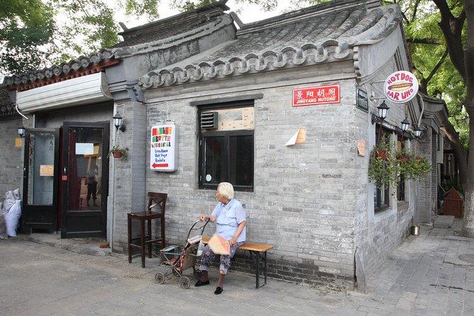 3-uur durende Beijing Hutong Swift-wandeltocht (of met de fiets)