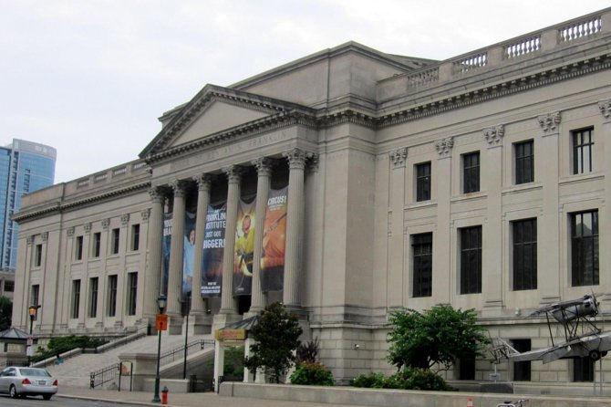 The Franklin Institute Admission Ticket