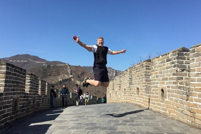 One Day Group Tour of Mutianyu Great Wall in Beijing
