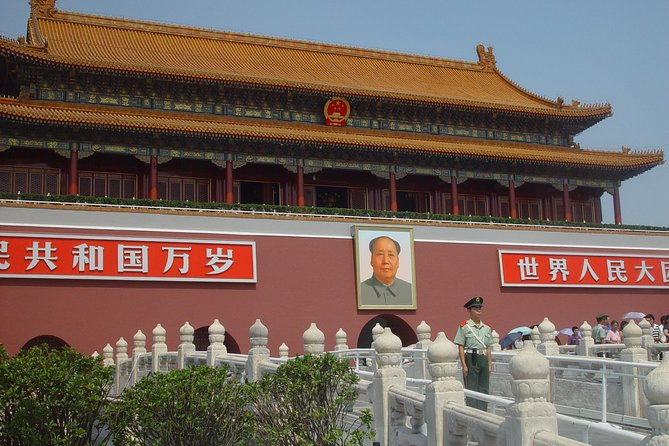 Tiananmen Square, Forbidden City and Mutianyu Great Wall Bus Tour photo 1