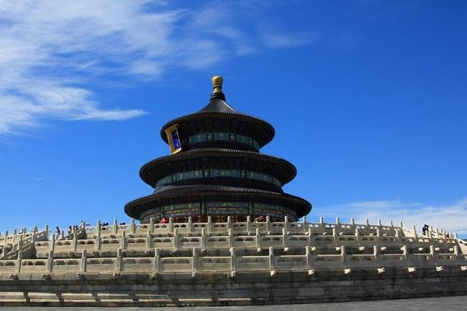 Group Day Tour: The Forbidden City, Temple of Heaven and Summer Palace photo 6