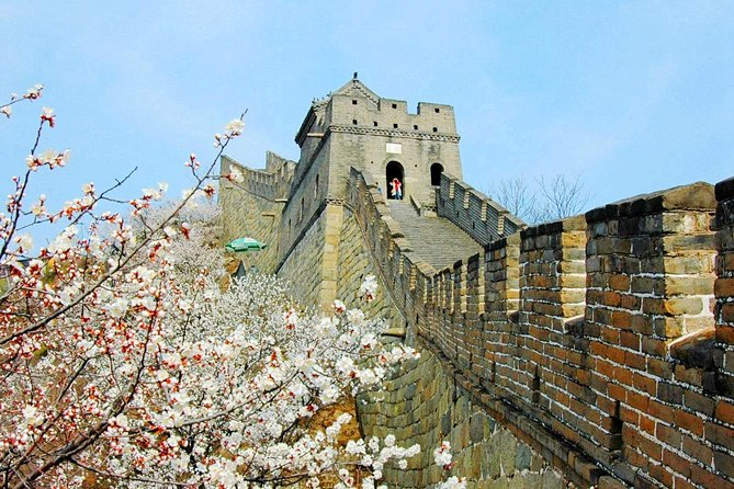 2-Day Beijing Group Combo Tour: Mutianyu Great Wall with Top City Attracions photo 8