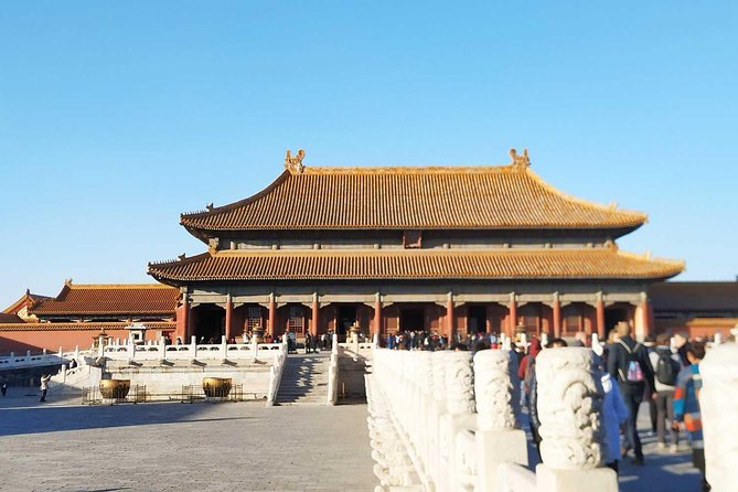 Tiananmen Square, Forbidden City and Mutianyu Great Wall Bus Tour photo 6