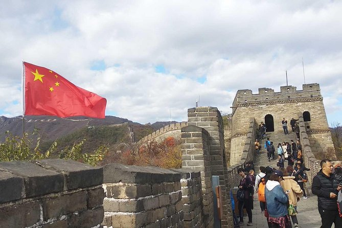 Tiananmen Square, Forbidden City and Mutianyu Great Wall Bus Tour photo 5