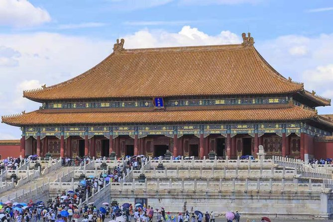 Group Day Tour: The Forbidden City, Temple of Heaven and Summer Palace photo 2