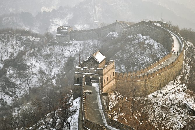 Full-Day Bus Tour to the Mutianyu Great Wall