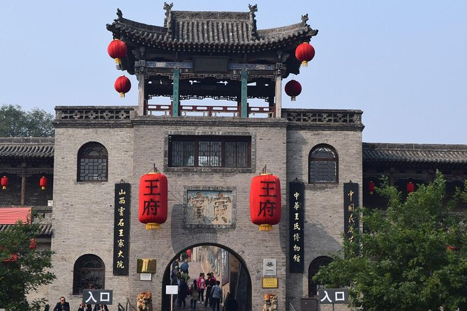 Pingyao Private Tour: Shuanglin Temple And Wang's Compound