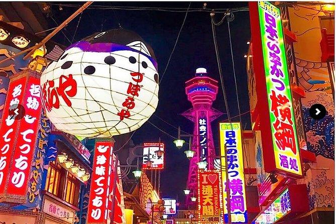 Retro Osaka Street Food Tour: Shinsekai