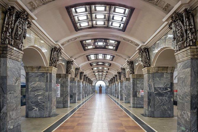 City Tour with Subway (Metro) Excursion